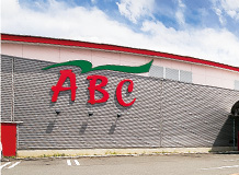 スーパーABC 石井店