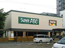 スーパーABC 上一万店